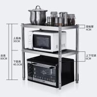 加厚款厨房置物架不锈钢三层落地4微波炉烤箱架厨房收纳架储物架