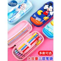 迪士尼小学生笔袋男女生文具盒儿童铅笔盒1-3年级笔盒创意大容量多功能简约幼儿园男童