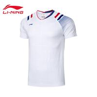 李宁羽毛球比赛服男士2020新款羽毛球系列速干凉爽修身夏季运动服