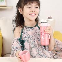 富光儿童保温杯女不锈钢小学生防摔杯子可爱男便携水壶幼儿园水杯