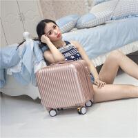 镜面PC拉杆箱女行李箱旅行子母箱包万向轮16寸17寸18寸登机箱硬箱 浅棕色 玫瑰金【单箱】 18寸