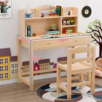 实木学习桌小孩书桌松木小学生课桌椅家用写字桌椅套装作业桌