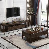新中式实木沙发茶几电视柜组合套装现代中式禅意纯实木橡木电视柜 组装