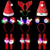 圣诞帽子圣诞节头箍幼儿园儿童装饰品发光头饰发箍礼物小礼品装扮