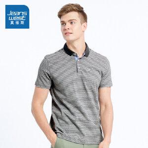 [尾品汇价:57.9元,20日10点-25日10点]真维斯男装 夏装 休闲条纹POLO短袖T恤
