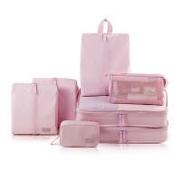泰蜜熊防水旅行衣物杂志收纳七件套礼盒装