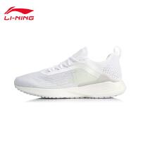 李宁跑步鞋男鞋2020新款超轻系列超轻17回弹一体织男士低帮运动鞋