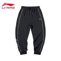 李宁运动裤女士2020新款训练系列速干凉爽时尚宽松收口运动长裤