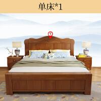 中式实木床双人床高箱储物抽屉床简约现代卧室家具婚床1.5m 1.8m