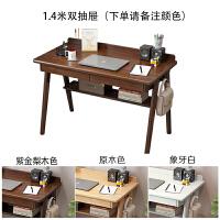 北欧实木书桌写字台式电脑桌简约书房办公桌家用学生卧室桌子