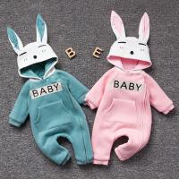 婴儿连体衣服冬季0岁6个月宝宝2冬装靓仔衣服新生儿外出服