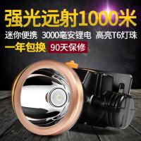 强光家用迷你头戴式手电筒超亮户外钓鱼头灯充电式锂电探照灯
