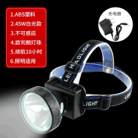 充电式LED强光头灯头戴手电筒头带探照带头上矿灯 y