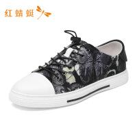 红蜻蜓新款休闲舒适时尚秋冬季男鞋潮流单鞋运动板鞋-