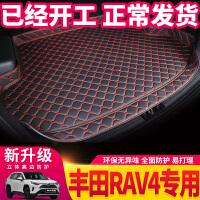 专用于丰田荣放rav4后备箱垫全包围2020全新一代RAV4汽车后尾箱垫