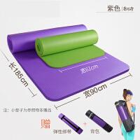 20180925073711645加厚15mm加宽90cm瑜伽垫加长运动健身垫初学者无味防滑瑜珈垫 紫色 90cm宽*