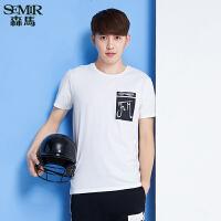 森马短袖T恤 夏装 男士简约潮流印花针织衫直筒韩版潮T男