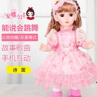 安娜公主智能对话会说话的洋娃娃走路跳舞仿真女孩儿童节礼物玩具赠:换装衣服一套+头饰