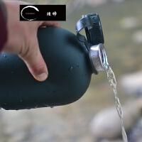 运动水壶户外野营大容量便携铝行军家用战术水壶扁水壶1L旅行水杯