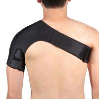 双可调节运动护单肩凯瑞运动护具透气保暖篮球羽毛球男女健身护肩