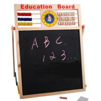 多功能木制磁性黑白板画板算数字母架儿童木制益智玩具
