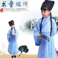 儿童古装男款演出服才子汉服三字经表演服弟子规国学服装书生书童