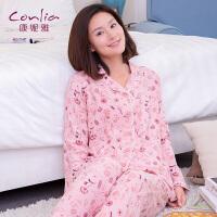 康妮雅睡衣女士秋季长袖可爱甜美时尚宽松家居服套装