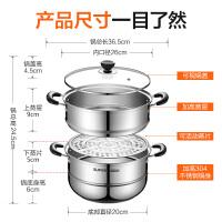 ??苏泊尔蒸锅304不锈钢26小1二2多3三层加厚电磁炉家用煤气灶蒸笼