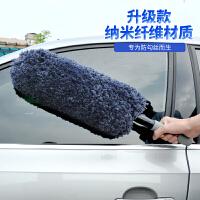 【支持礼品卡】汽车刷子除尘掸子车用扫灰尘擦车拖把清洁用品软毛洗车工具z0z