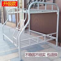 上下铺铁床双层铁架床高低床学生宿舍铁艺钢架床单人床 16根撑上1.2下1.5米白不含板 1500mm*2000mm