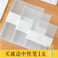 透明活页夹外壳a4a5b5可拆卸活页本外壳活页纸30孔26孔20孔笔记本