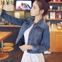 破洞牛仔外套女短款韩版春秋短外套修身牛仔上衣服女装2018新款
