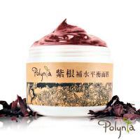 台湾Polynia紫根玻尿酸平衡补水面膜150ml