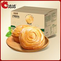 【买一送一 洽洽手撕面包1kg】恰恰新鲜原味早点营养口袋小面包网红零食早餐蛋糕