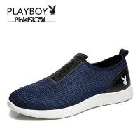 花花公子 休闲鞋男鞋新款网布鞋套脚懒人鞋韩版男布鞋 乐-CX39603