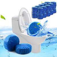 20只装蓝泡泡洁厕灵 坐便器水箱除垢除臭清洗剂 卫生间马桶清洁剂 洁厕灵洁厕宝卫生间家用 20只装