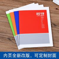 2019年效率手册日程本A4工作小秘书月计划本商务办公日历记事本子