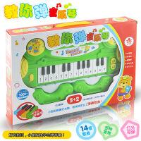 多功能灯光音乐儿童电子琴 幼儿智能电动钢琴乐器玩具