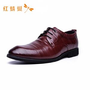 红蜻蜓男系带时尚圆头舒适低跟男皮鞋