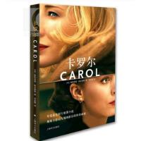 卡罗尔 [Carol] LES小说 同性之爱 美 帕特里夏 海史密斯著 拉拉电影原著 欧美文学 文学艺术 正版图书籍