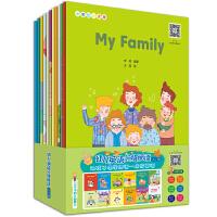 my family小考拉点读版幼儿英语启蒙入门级小达人点读笔直接点读