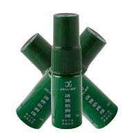 游泳镜防雾剂 游泳眼镜防雾水剂单支泳镜防雾剂