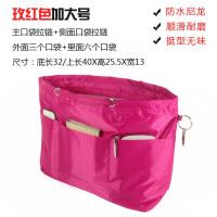 小号大号包中包收纳包整理包袋内胆包洗簌包旅行化妆品包大容量女 玫红色_加大号
