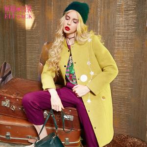 妖精的口袋她是星座迷冬装女欧美刺绣棒球领毛呢大衣外套女长款