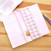 得力多功能折叠颜料调色盒 美术生专用调色碟 水粉水彩调色盘9401