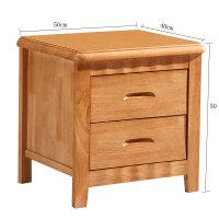 小款实木床头柜现代中式床边小茶桌简约卧室储物柜胡桃色小柜子 整装