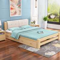 【满减促销】实木床简易现代简约出租房1.5经济型1.8双人床架家用1.2米单人床