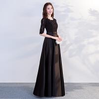 晚礼服女2018新款宴会高贵优雅长袖显瘦主持晚宴黑色礼服裙夏长款