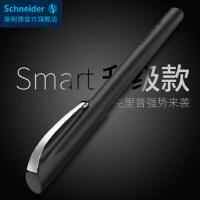 新品克里普 德国Schneider施耐德Smart钢笔学生用 成人练字商务办公男 女式送黑墨胆1盒