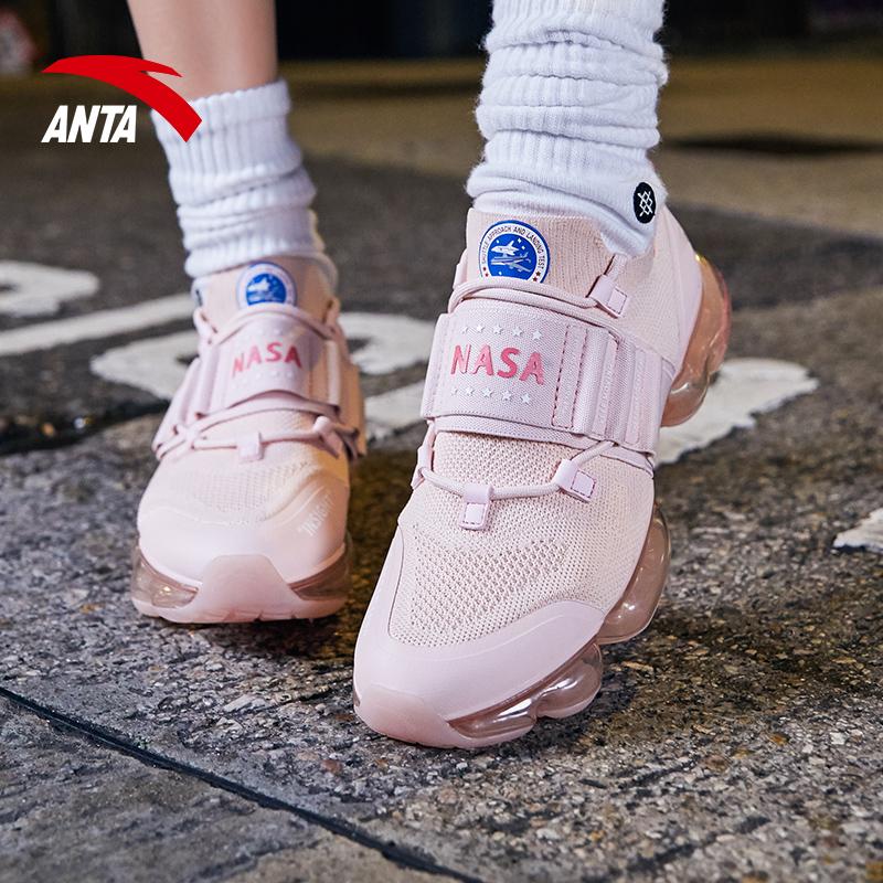 安踏漫威联名女鞋SEEED系列零界NASA 60th纪念款跑鞋运动鞋气垫鞋92835509 安踏冬焕新!满249-20 399-40!到手2折起!
